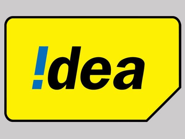 आईडिया ने पेश किया अपना सबसे सस्ता 1जीबी 3जी डाटा ऑफर