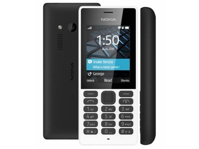 लॉन्च हो गए नोकिया यह दो नए फोन, जानिए कीमत