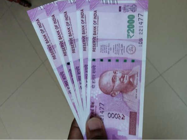 एटीएम से नहीं मिल रहे तो क्या, अब ऐसे घर पहुंचेंगे 2000 रुपए