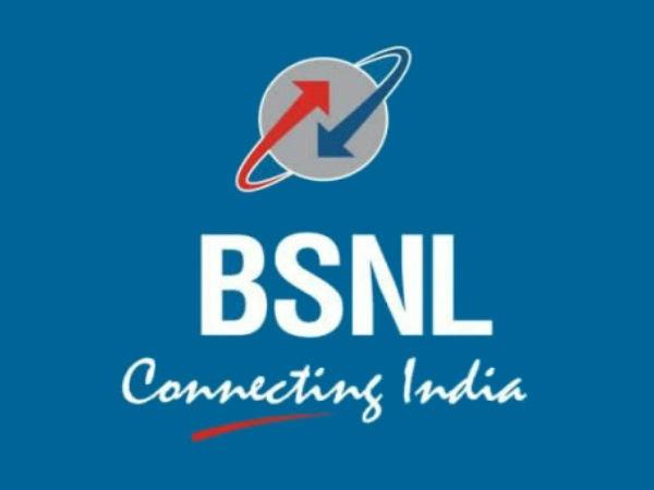 बीएसएनएल यूज़र्स की बल्ले बल्ले, 99 रुपए में फ्री वॉयस कॉल और डाटा भी