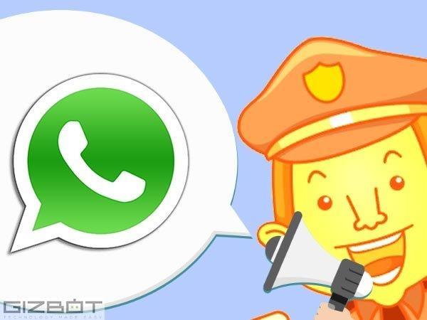 अब व्हाट्सएप में आपको आएगा ''हैलो पुलिस'' का मैसेज