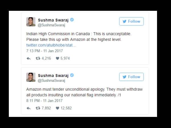 सुषमा स्वराज के ट्वीट के बाद अमेज़न ने हटाए अपने प्रोडक्ट्स!