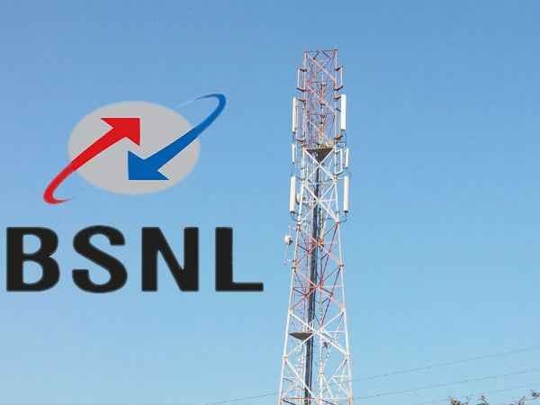 BSNL: हर दिन 2जीबी डाटा और अनलिमिटेड कॉलिंग मुफ्त, ये है ऑफर