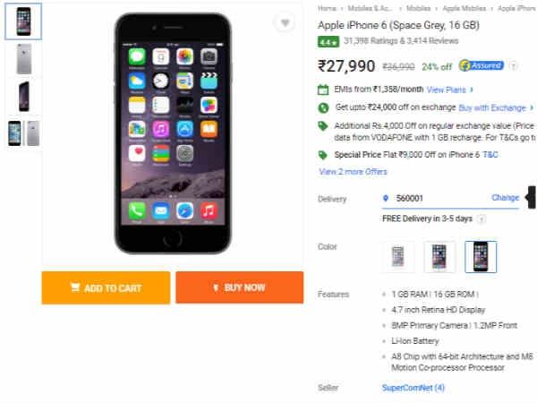 फ्लिप्कार्ट सेल मचा रही हैं धमाल, 27,900 में मिल रहा है iPhone 6