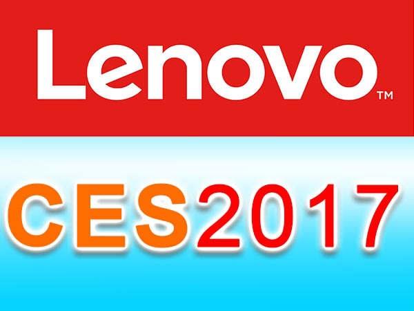 लेनोवो ने सीइएस 2017 में नए लैपटॉप, टैबलेट लांच किए