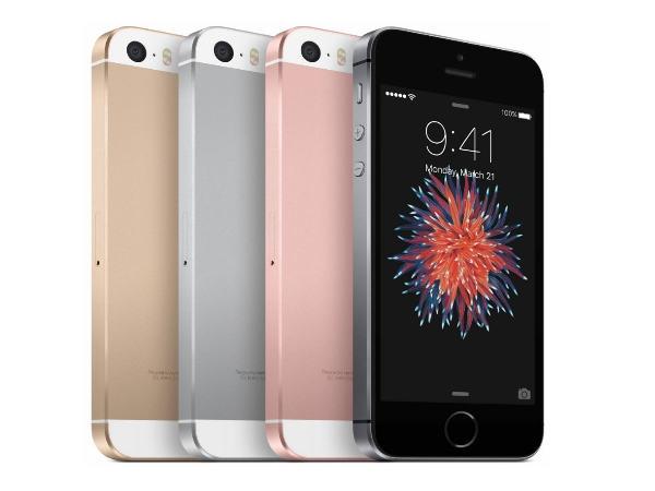 iPhone SE 'मेड इन इंडिया' हैंडसेट होगा और भी सस्ता!