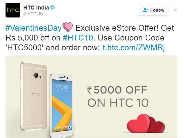HTC वैलेंटाइन डे ऑफर, अप्लाई करें ये कूपन और पाएं 5000 रुपए का ऑफ