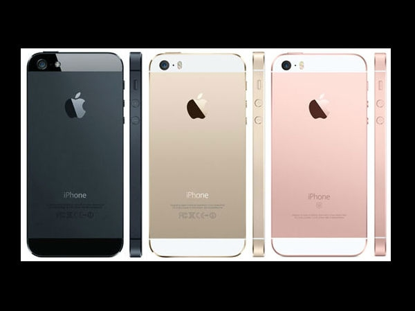 वैलेंटाइन डे स्पेशल, बेहद सस्ता हुआ iPhone 5s