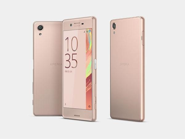 14,000 रुपए कम हुई स्मार्टफोन की कीमत, इसमें है 3जीबी रैम और 23एमपी कैमरा