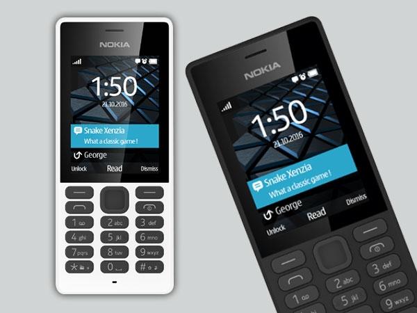 भारत में शुरू नोकिया फोन का सिलसिला, जल्द आएंगे नोकिया 6 और अन्य फोन