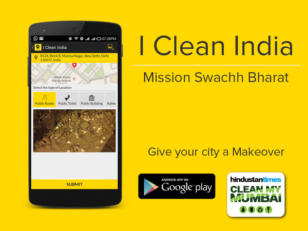 Swach Bharat Mission mobile app