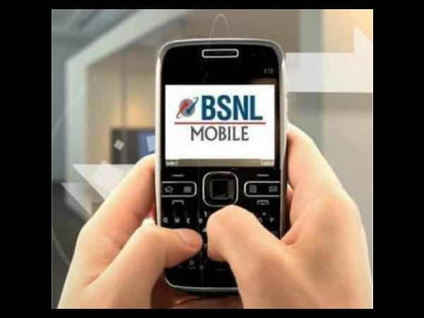 BSNL ने जियो के काउंटर में पेश किया 90जीबी डाटा और कॉल का प्लान