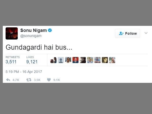 सोनू निगम ने किया ये ट्वीट, अज़ान नहीं ये है गुंडागर्दी!