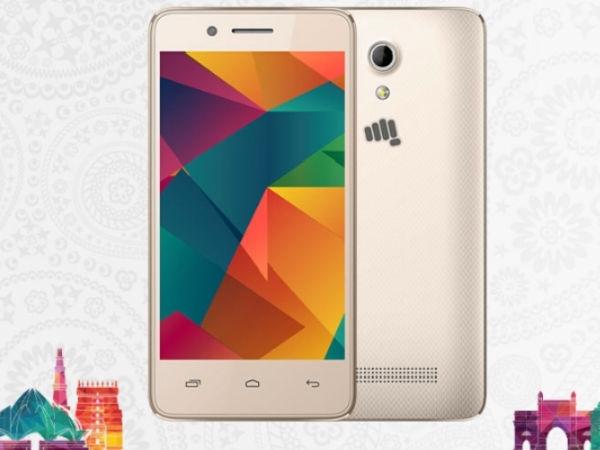 माइक्रोमैक्स भारत 2 स्मार्टफोन लॉन्च, 4G VoLTE सपोर्ट