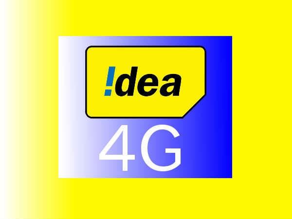 आईडिया ने ऑफर किया हर दिन मिलेगा 1 GB डाटा