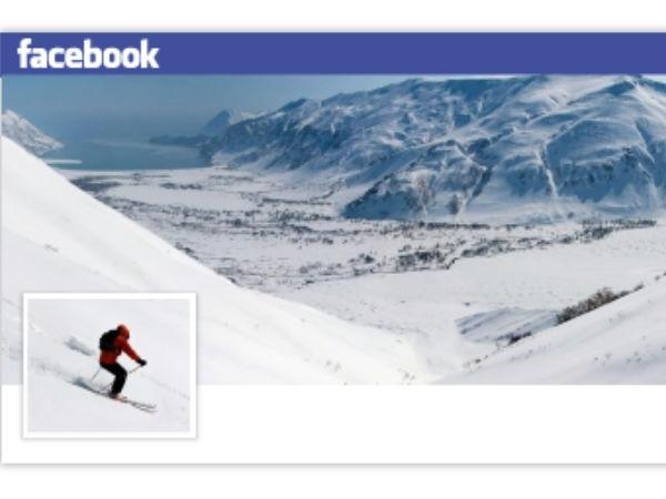 फेसबुक प्रोफाइल पिक्चर नहीं लगती है खास, जानिए क्या है वजह