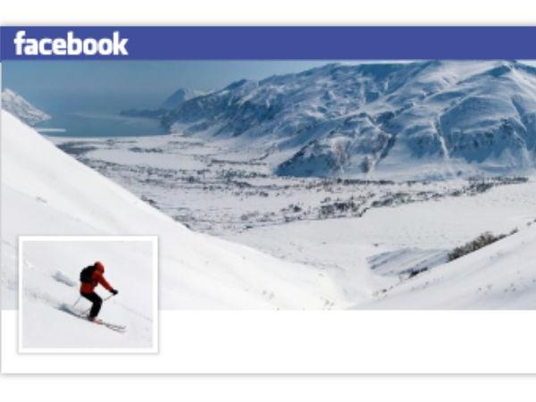 फेसबुक प्रोफाइल फोटो और कवर फोटो को कैसे करें कंबाइन!