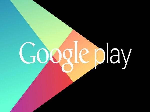 गूगल लेकर आया प्लेस्टोर का नया अपडेटेज वर्जन