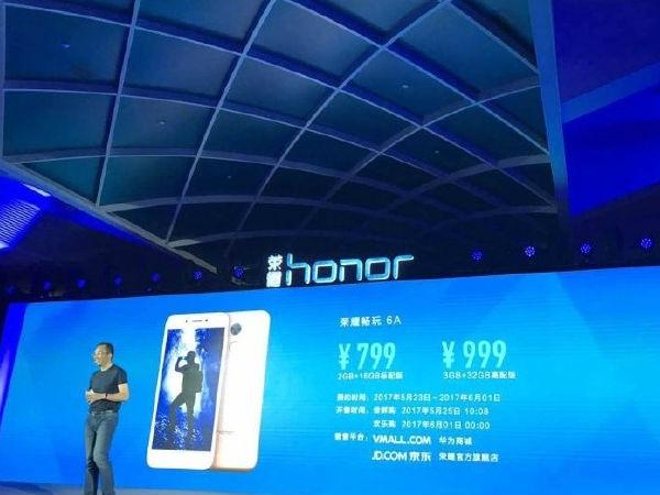 बजट रेंज में लॉन्च हुआ नया Honor 6a, शानदार हैं फीचर्स