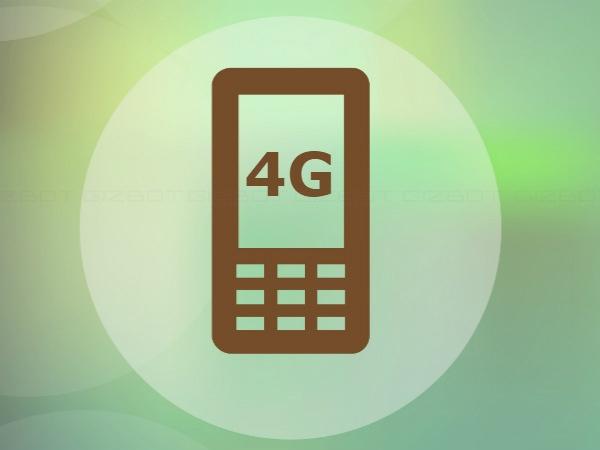 जियो 4जी फीचर फोन दो वैरिएंट में होगा लॉन्च, ये हैं स्पेक्स