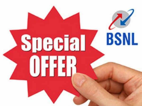 BSNL 'लक्ष्मी प्रमोशनल' टॉकटाइम ऑफर, जानिए क्या और किसके लिए है खास