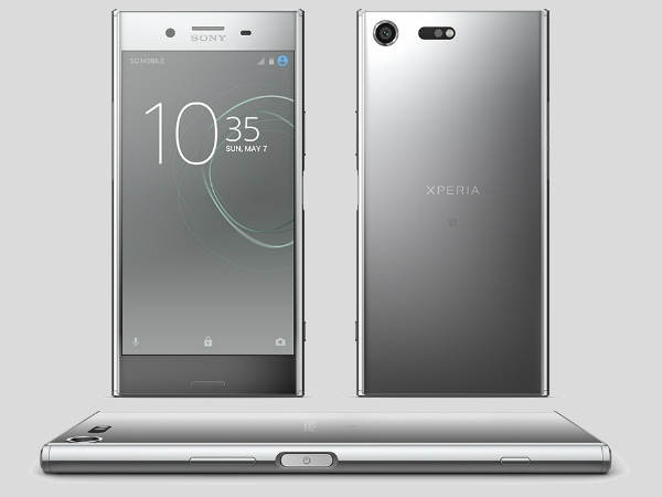 सोनी एक्स्पीरिया xz प्रीमियम, जानिए कंपनी के सबसे दमदार फोन की खासियतें