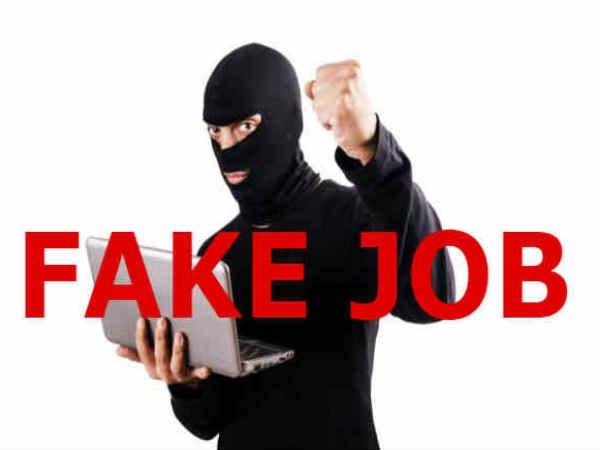 सावधान: जॉब ऑफर के बदले हो रही है ऑनलाइन ठगी