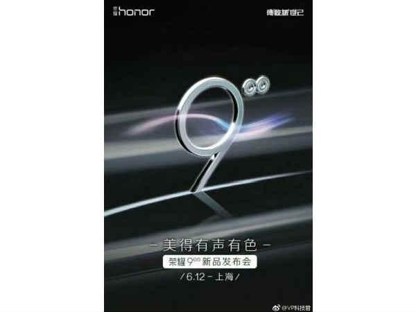 डुअल कैमरा सेटअप के साथ Honor 9 स्मार्टफोन 12 जून को हो सकता है लॉन्च