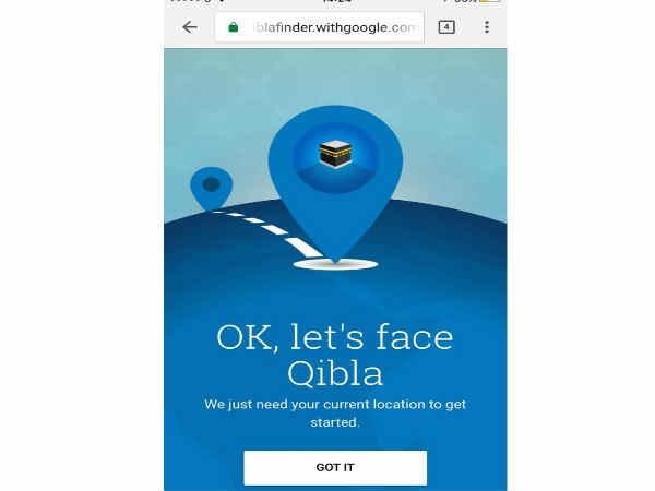 रमजान पर गूगल ने लॉन्च की बेहद खास सर्विस