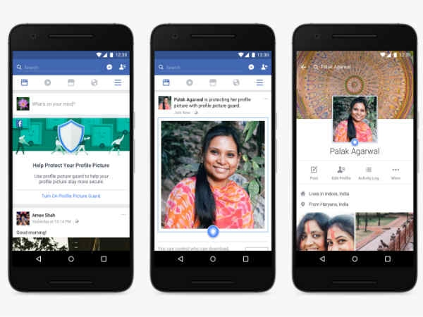 फेसबुक के नए फीचर में कोई डाउनलोड नहीं कर सकेगा आपकी प्रोफाइल पिक्चर