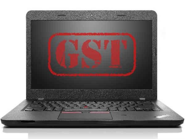 जीएसटी सॉफ्टवेयर और लैपटॉप  लेने से पहले ध्यान रखें ये बातें