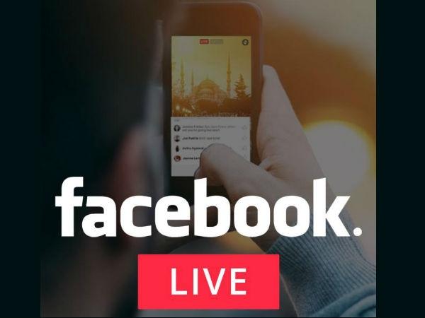 फेसबुक का नया फीचर, देखिए कैसे करता है काम
