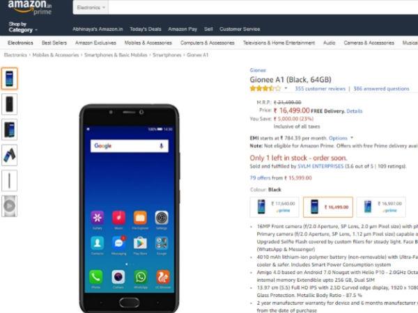 अब कम कीमत में खरीदें लेटेस्ट Gionee A1 स्मार्टफोन