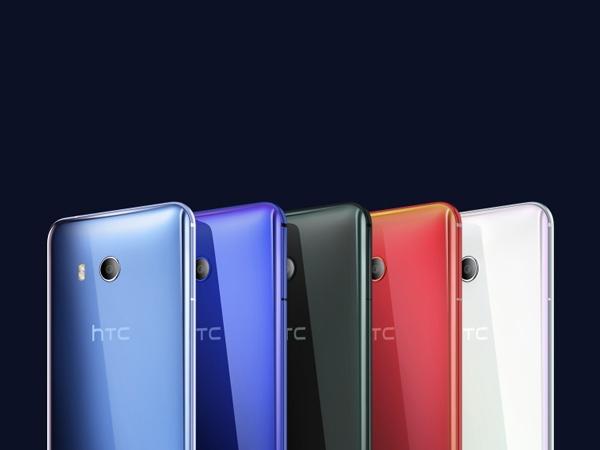 HTC U11 भारत में लॉन्च, कीमत 51,990 रुपए