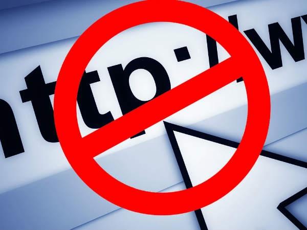 अपने कंप्यूटर पर कैसे ब्लॉक करें वेबसाइट ?