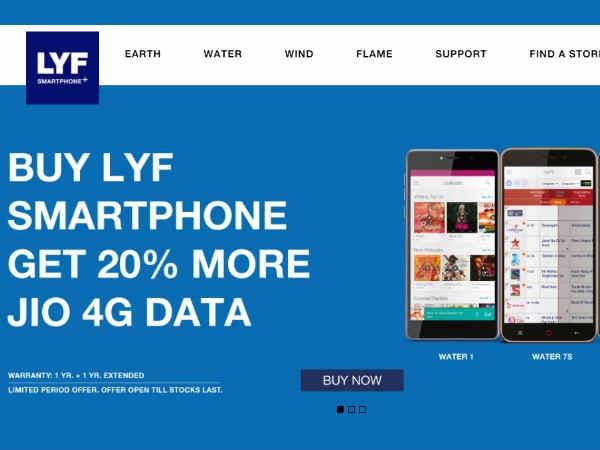 LYF स्मार्टफोन खरीदने वालों को जियो देगा ये बड़ा तोहफा