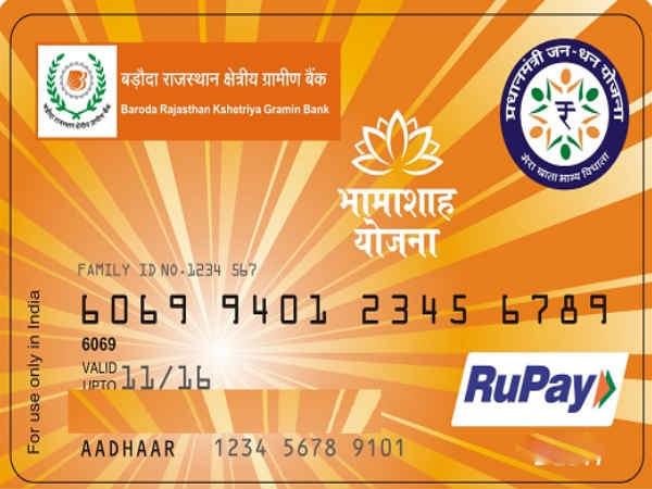 एनपीसीआई जल्द ही लॉन्च करेगी रुपे क्रेडिट कार्ड