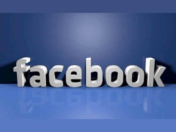 यूजर्स के लिए परेशानी बन रहा है फेसबुक का ये नया फीचर