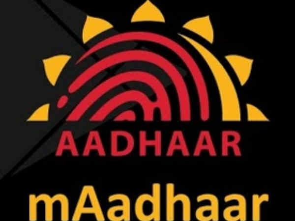 mAadhaar ऐप न करें डाउनलोड, ये है वजह  !
