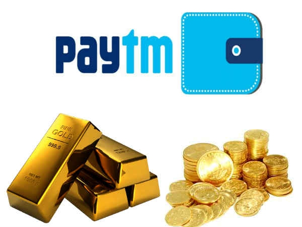 पेटीएम अपने यूजर्स को देगी 24 कैरेट का Digital Gold
