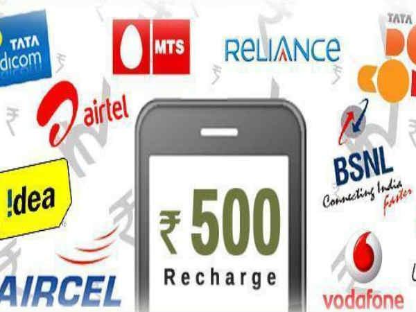 मोदी देंगे 500 रुपए का फ्री बैलेंस, यहां लीजिए पूरी जानकारी
