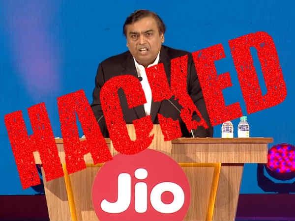 जियो के लिए बेहद बुरी खबर, 120 मिलियन ग्राहकों का डेटा हुआ हैक !