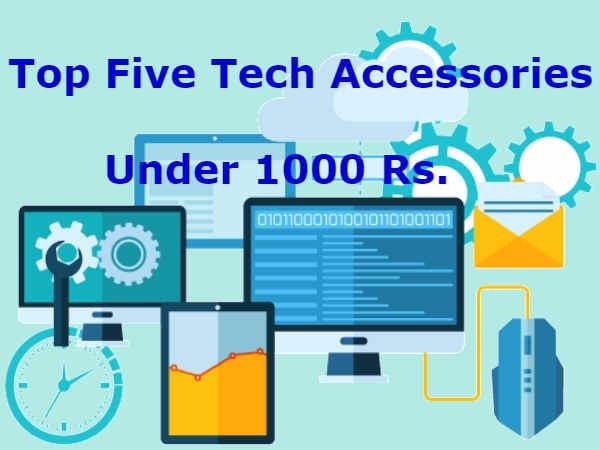 1000 रुपए से भी कम में खरीदिए ये 5 टेक प्रॉडक्ट