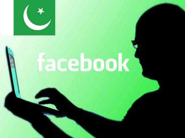 पाकिस्तान में बैन हो सकता है फेसबुक, वजह कर देगी हैरान