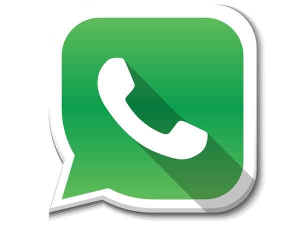 आपका दिल खुश कर देगा WhatsApp का ये नया फीचर
