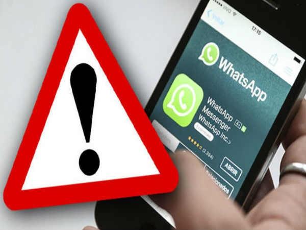 Whatsapp के फीचर, यूज़र की 'Privacy' पर कर रहे हैं अटैक