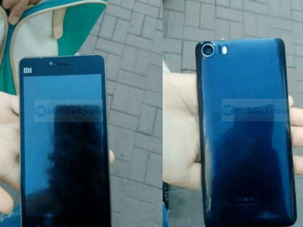 श्याओमी रेड्मी 5 लीक, इस नए फोन में क्या है खास
