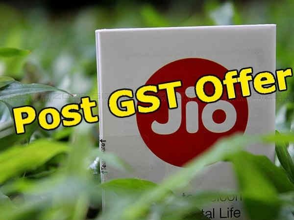 Reliance jio GST स्टार्टर किट लॉन्च, 10,000 रु का प्लान 1,999 रु में