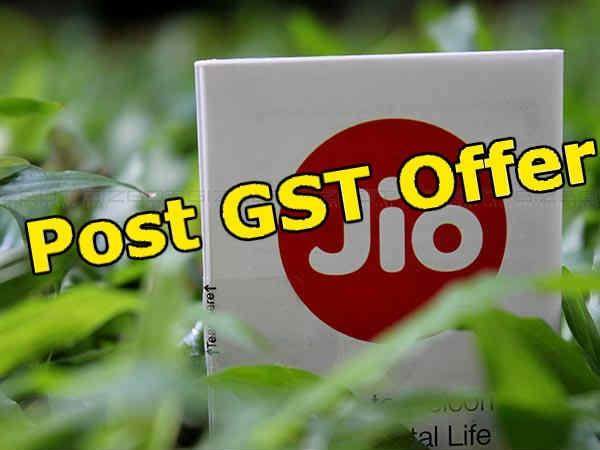 पोस्ट GST Reliance jio लेटेस्ट ऑफर, 509 रुपए में 224जीबी डाटा