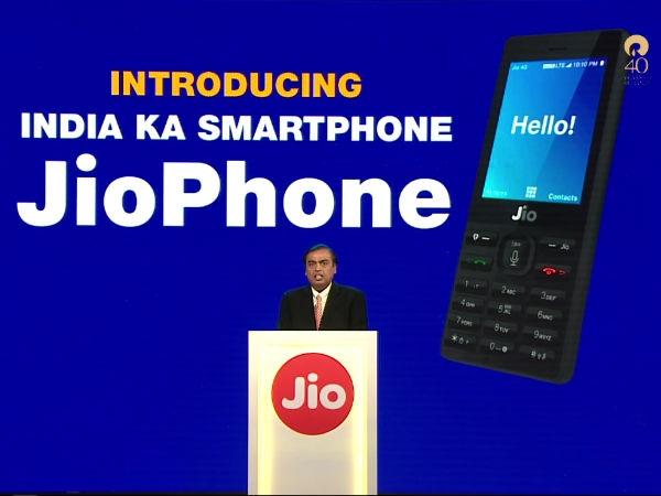 जियो फोन के लांच में हिन्दी में बोले मुकेश अंबानी, सुनिए पूरी स्पीच यहां